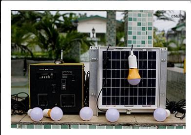 SOLAR BOX LIGHTY